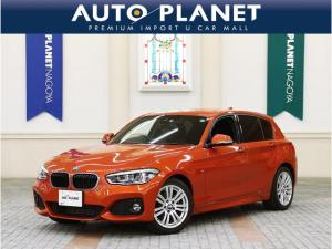 BMW 1シリーズ 118d Mスポーツ 1年保証/衝突軽減B/車線逸脱警告/HDDナビTV/Bカメラ/ミラーETC/LEDヘッドライト/コンフォートアクセス/クルコン/SOSコール/Bluetoothオーディオ/ハンズフリー通話/