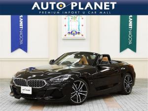 BMW Z4 sDrive20i Mスポーツ ファストトラックPKG/イノベーションPKG/禁煙車/ハーマンカードン/ACC/衝突軽減B/茶革S/シートH/Pシート/ナビTV/ミラーETC/LEDヘッドライト/コンフォートアクセス/車線逸脱警告/