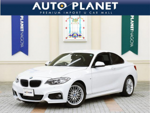 BMW 2シリーズ 220iクーペ Mスポーツ 禁煙車/衝突軽減B/クルコン/車線逸脱警告/HDDナビ/ミラーETC/Bカメラ/Pシート/キセノン/コンフォートアクセス/障害物センサー/SOSコール/Bluetoothオーディオ/ハンズフリー通話