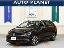 フォルクスワーゲン/VW ゴルフヴァリアント TSIハイライン テックエディション