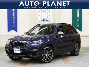 BMW X3 M40d セレクトPKG/1オーナー/BMWインディビジュアル21インチアロイホイール/サンルーフ/ハーマンカードン/サイドブラインド/茶革S/シートH/Pシート/衝突軽減B/車線逸脱警告/全周囲カメラ/ACC