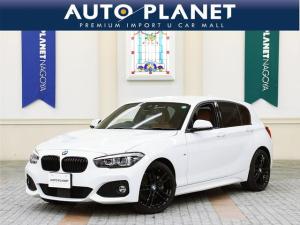 BMW 1シリーズ 118d Mスポーツ エディションシャドー 1年保証・走行距離無制限/衝突軽減B/ACC/HDDナビ/Bカメラ/茶革S/シートH/ミラーETC/LEDヘッドライト/コンフォートアクセス/クリアランスソナー/ブラックアルミ/液晶メーター