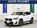 BMW/BMW X2 sDrive 18i MスポーツX