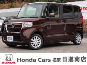 ホンダ N-BOX G・Lホンダセンシング 試乗車 ギャザズナビ リアカメラ