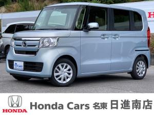 ホンダ N-BOX G・EXホンダセンシング 届出済未使用車 両側電動 ETC