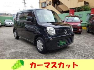 日産 モコ X ナビ・フルセグ・CD スマートキー プッシュスタート タイミングチェーン 禁煙 Fブレーキ部品・タイヤ4本新品