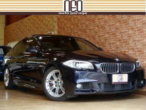 BMW 5シリーズ 535i Mスポーツパッケージ 535i Mスポーツ イノベーションPKG(60万円option) オプションサンルーフ 禁煙  H25/2 H26/1 H27/2 H28/3 H28/10 H29/10 H30/10 整備記録
