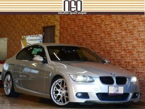 BMW 3シリーズ 320i Mスポーツパッケージ 下取直販 6MT 左ハンドル アーキュレーマフラー KWサスペンション ローダウン 19AW ナビ バックカメラ ドラレコ レーダー 禁煙車