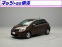 トヨタ/ヴィッツ ジュエラ CD ワンオーナー HIDライト ETC