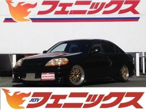 トヨタ マークII iR-V フォーチュナ ヤマハパワー グレッディ前置きIC ファイナルコネクション車高調 BBS18インチアルミ スパルコステアリング OKUYAMAロアアームバー 他車流用ビッグキャリパー FSRエアロ スタビライザー 社外マフラー