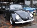 フォルクスワーゲン/VW ビートル 1200