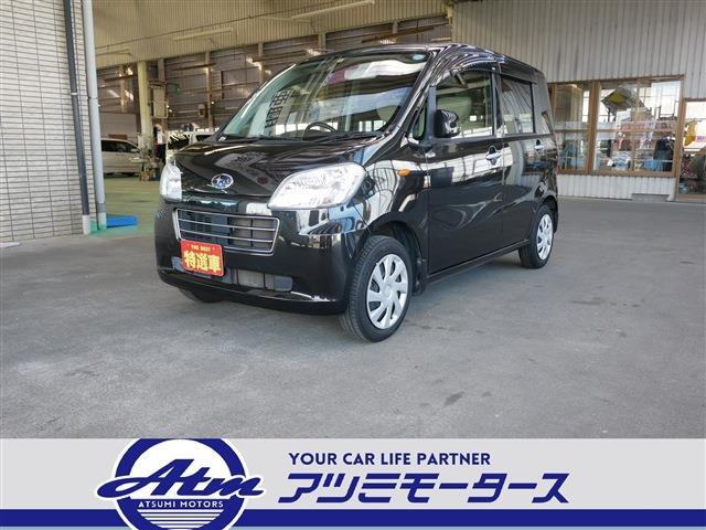 http://www.atm-car.co.jp/ ・常時各メーカー・新しい在庫で盛大にお待ちしております。