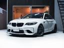 BMW/BMW M2 ベースグレード 1オーナー 車高調 鍛造19 社外マフラー