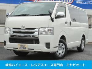 トヨタ ハイエースバン 5D ロングDX 3.0DT 寒冷地仕様 ナビ バックカメラ