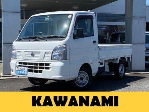 日産 NT100クリッパートラック DX 5MT 荷台ゴムマット新品 2WD パワステ 三方開