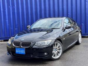 BMW 3シリーズ 335i Mスポーツパッケージ 後期モデル・純正ナビ・フルセグ・DVD再生・TVキャンセラー・ブラックレザー・パドルシフト・HID・ETC・コンフォートアクセス・PDC