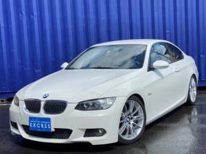 BMW 3シリーズ 320i Mスポーツパッケージ 左ハンドル・6MT・HDDナビ・地デジ・DVD再生・パワーシート・SCHERZEN車高調・アーキュレーマフラー・コンフォートアクセス・HID・ETC
