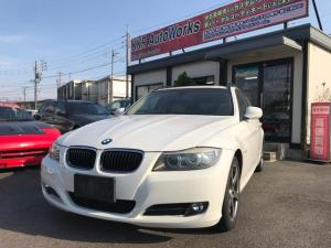 BMW 3シリーズ 320iツーリング ハイラインパッケージ 車検令和4年5月