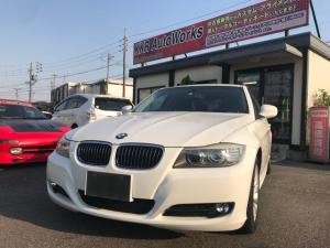 BMW 3シリーズ 320i後期型 車検令和4年5月 純正ナビ パワーシート