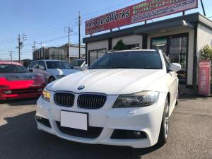 BMW 3シリーズ 325iツーリング Mスポーツパッケージ 検R4.11 パノラマルーフ ナビTV Bカメラ 自社ローン対応可