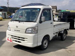 ダイハツ ハイゼットトラック エアコン・パワステ スペシャル 4WD 5速マニュアル エアコン パワステ