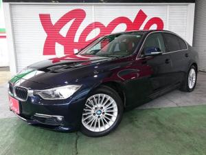 BMW 3シリーズ 320iラグジュアリー 車検R4年2月 革シート 純正マルチHDDナビ Bカメラ 両席シートヒーター HID ETC アイドリングストップ