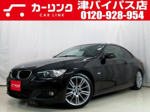 BMW 3シリーズ 320i 社外HDDナビ フルセグ対応 サンルーフ ETC