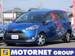 トヨタ シエンタ G SDナビ 地デジTV 衝突被害軽減ブレーキ 両側電動スライド Bluetooth バックカメラ アイドリングストップ ETC LEDヘッドライト