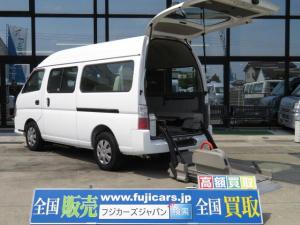 日産 キャラバンバス M仕様リフト10人2台 電動固定