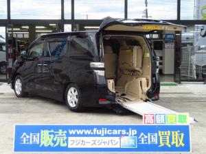 トヨタ ヴェルファイア 2.4X ウェルキャブ 車いす仕様 スロープタイプII 社外ナビ オートエアコン Wエアコン スマートキー クリアランスソナー プッシュスタート