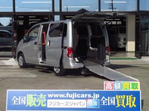 日産 NV200バネットワゴン チェアキャブスロープ車いす2名仕様電動固定装置純正HDDナビ