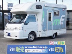 日産 バネットトラック ナッツRV マッシュタイプA 8ナンバーキャンピングカー ライトキャブコン トリプルバッテリー 走行充電 外部充電 インバーター1500W サイドオーニング FFヒーター シンク 冷蔵庫