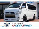 トヨタ/ハイエースバン スーパーGL 50TH アニバーサリーリミテッド