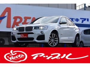 BMW X4 xDrive 28i Mスポーツ 4WD 黒革フルシート アドバンスドアクティブセーフティパッケージ ドライビングアシストプラス ヘッドアップディスプレイ パーキングアシスト ダイナミックダンピングコントロール シートヒーター ETC