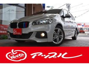 BMW 2シリーズ 218dグランツアラー Mスポーツ レザーパッケージ コンフォートパッケージ 純正ナビ バックカメラ ETC 黒革フルレザーシート パワーバックドア 純正17インチアルミホイール LEDヘッドライト シートヒーター 7人乗り キーレス