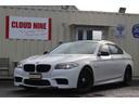 BMW/BMW 528i M5仕様 当社オリジナル新品カスタム 外マフラー