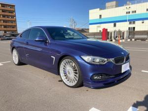 BMWアルピナ D4 ビターボ クーペ ワンオーナ LEDヘッドライト 20インチAW メリノレザー内装 レーンチェンジウオーニング ハーマンカードン ラヴァリナステアリング ノンスモーカーPKG