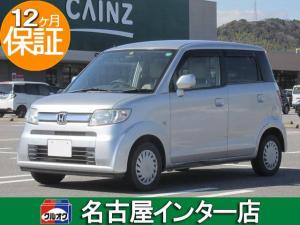 ホンダ ゼスト スペシャル キーレス CD再生 ベンチシート フルフラット ABS 盗難防止システム