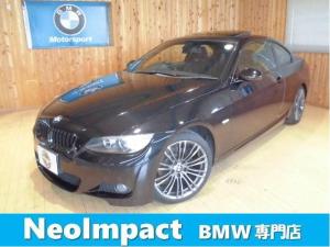 BMW 3シリーズ 320iMスポーツ サンルーフ Cアクセス バッテリ新品