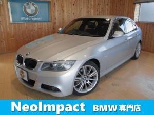 BMW 3シリーズ 320iMスポーツ iDrive Cアクセス バッテリ新品
