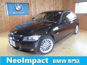 BMW 3シリーズ 320i iDrive Cアクセス ETC バッテリ新品