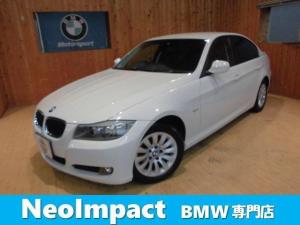 BMW 3シリーズ 320i 後期型 Cアクセス ナビ ETC バッテリ新品