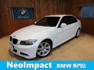 BMW 3シリーズ 320i Mスポーツパッケージ 純正ナビ ミラーETC スマートキー ウッドパネル バッテリ新品