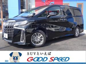 トヨタ アルファード 2.5S BIGXナビ フリップダウンモニター レーダークルーズ 7人 オットマン AC100V トヨタセーフティセンス Wエアコン スマートキー