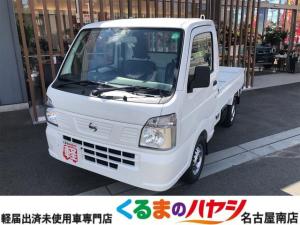 日産 NT100クリッパートラック DX 2WD・AT・届出済未使用車・エアコン付・パワステ付・エアバック・ABS付