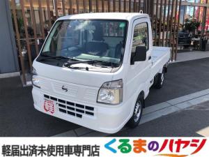 日産 NT100クリッパートラック DX パートタイム式4WD・5MT・届出済未使用車・エアコン付・パワステ付・エアバック付・ABS付