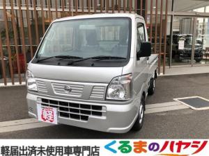 日産 NT100クリッパートラック DX パートタイム式4WD・AT・届出済未使用車・エアコン付・パワステ付・エアバック付・ABS付