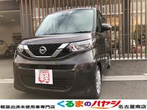 日産 ルークス X 快適パックA付・届出済未使用車・ロールサンシェイド・リアシーリングファン