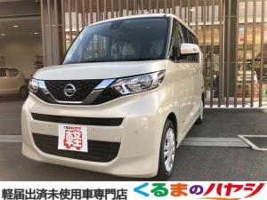 日産 ルークス X 快適パックA付・届出済未使用車・ロールサンシェイド・片側電動スライドドア