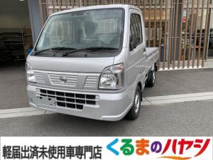 日産 NT100クリッパートラック DX セーフティパッケージ・4WD・AT・届出済未使用車・エアコン・パワステ・エアバック・自動軽減ブレーキ付